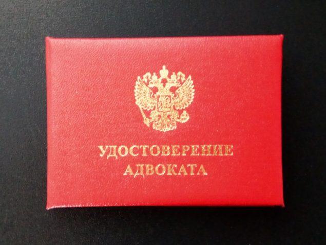 Юридическая компания в Красногорске